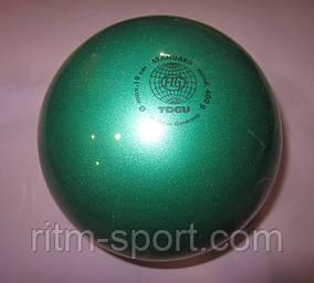 Мяч для художественной гимнастики T0GU (19 см, 400 г, зеленый перламутровый с блестками)
