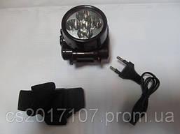 Налобный  фонарик 1829
