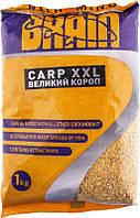 Прикормка Brain CARP XXL 1 kg