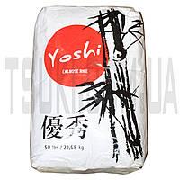 Рис Йоши Yoshi 22,68 кг