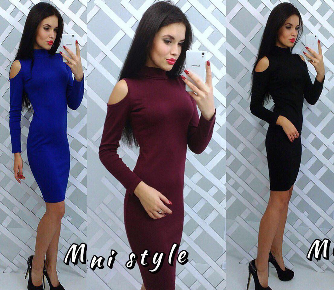 3a4292dda527708 Платье футляр миди с открытыми плечами от производителя в Украине ...