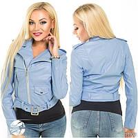 Женская короткая куртка-косуха голубого цвета на молнии. Модель 11932.