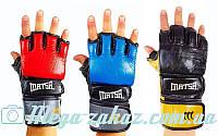 Перчатки для смешанных единоборств Matsa 2010: кожа, 3 цвета, M/L/XL