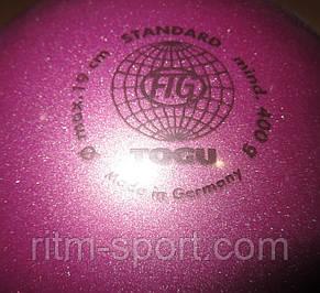 М'яч для художньої гімнастики T0GU (перламутровий, 19 см, 400 г), фото 2