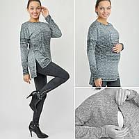 Туника Джемма для кормящих мам и беременных