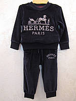 Велюровый турецкий костюм для мальчиков 92 роста HERMES