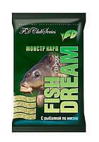 Прикормка Fish Dream Елитная Монстр Карп 800гр.