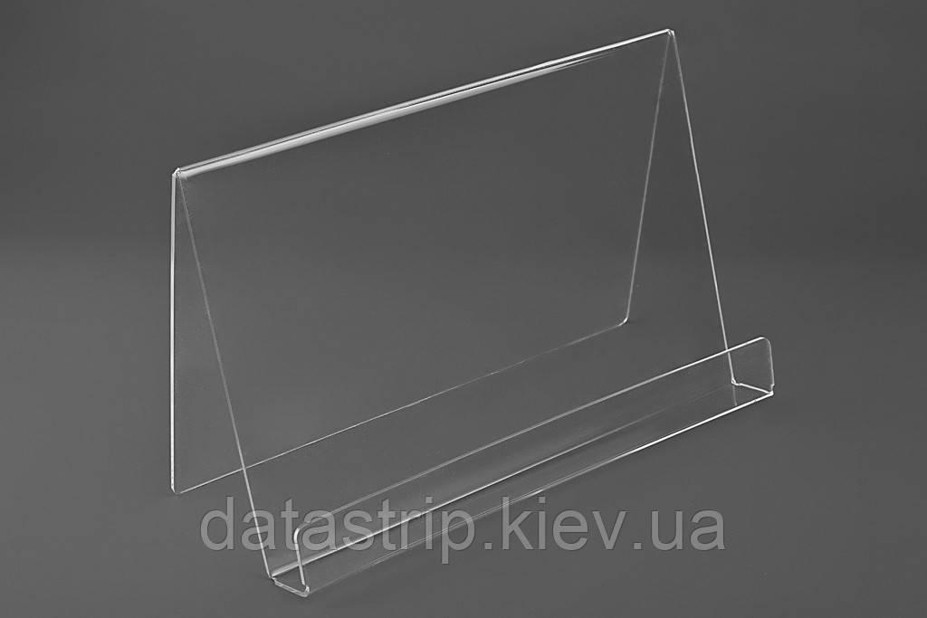 Подставка для планшета горизонтальная