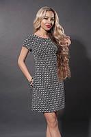 Повседневное платье для модниц