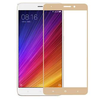Full Cover защитное стекло для Xiaomi Mi5s Plus - Gold