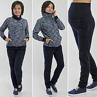 Спортивные штаны на флисе Виктори синие