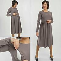 Платье Риана для кормления и беременных