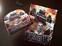 Комплект World of tanks Мир танков 2 танки шапка и бафф