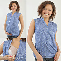 Блуза летняя