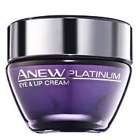 Моделирующий крем для век и губ Anew Platinum для возраста 55+