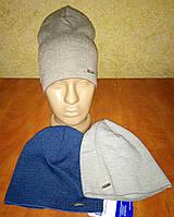 Стильная удлиненная шапка для мальчиков (Польша), фото 1