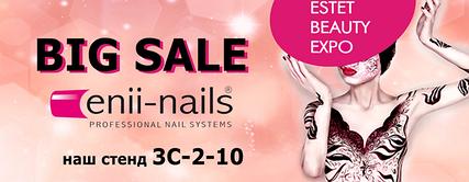 Enii-nails приглашает на конгресс красоты ESTET Beauty EXPO 2017