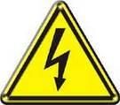 """Заміна """"пробок"""" на електричні автомати; ремонт у електрощитовій; монтаж проводки Рівне"""