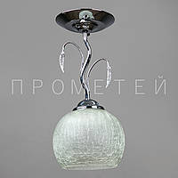 Люстра потолочная на 1 лампочку P3-50015/1C/CR+WT