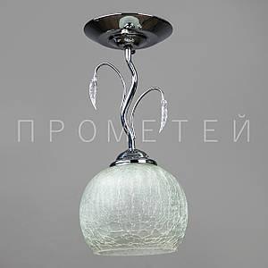 Люстра Припотолочная на одну лампочку P3-50015/1C/CR+WT