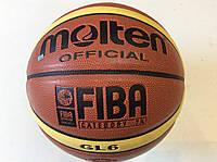 Мяч баскетбольный №6 Molten GL-6