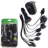 Автомобильная зарядка  для мобилок и др. устройств 12V/24/220V 12 in 1  набор-блистер 030