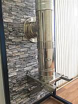 Розетта для дымохода 230 мм из нержавеющей стали «Версия Люкс», фото 2
