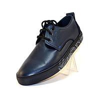 Кожаные кроссовки мужские слипоны Rosso Avangard OrigSlipy синие.