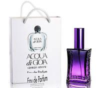 Мини парфюм Armani Acqua di Gioia в подарочной упаковке 50 ml