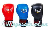 Перчатки боксерские Elast 4748 на липучке, 3 цвета: кожа, 8 унций