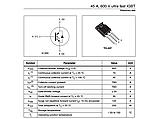 STGW45HF60WD / GW45HF60WD / 45HF60 TO-247 - 45A 600V ultra fast IGBT транзистор, фото 4