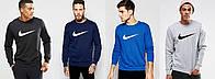 Свитшот мужской Nike 4 цвета Найк