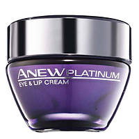 Моделирующий крем для век и губ Anew Platinum для возраста 55+ Avon, Эйвон, Ейвон