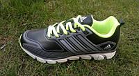 Кожаные кроссовки Adidas ( 38 р ), лето - осень , распродажа !