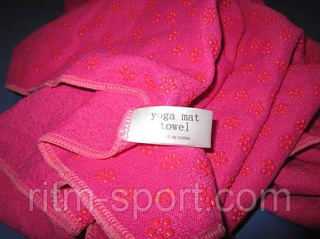 Килимок-рушник для йоги Yoga mat towel, фото 2