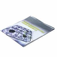 Защитное покрытие из фольги для газовых плит