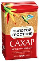 """Сахар Тростниковый """"Золотой тростник"""" Мистраль 900g"""