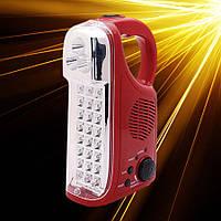 Аккумуляторный светильник Horoz HL319LR