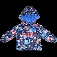 Детская куртка на молнии с капюшоном, на флисе и холлофайбере, р.80, 86, 92, 98