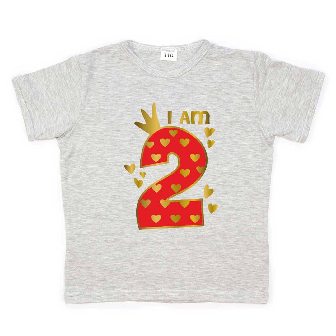 Футболка Именная I am 2