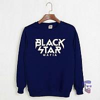 Свитшот мужской темно-синий Black Star Блек Стар