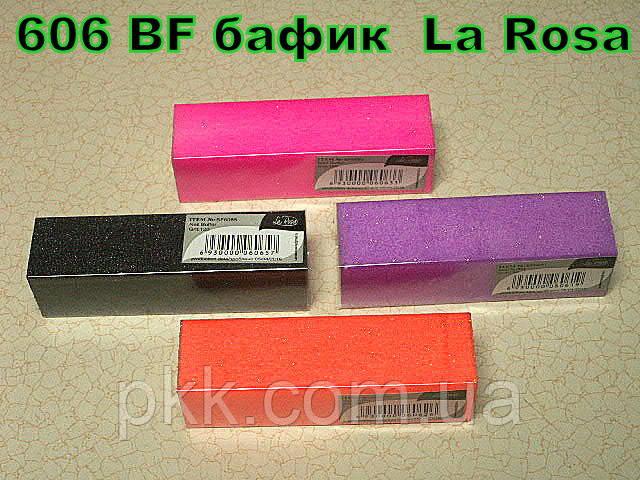 Бафик полировочный для ногтей La Rosa цветной 606BF