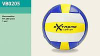 Мяч волейбольный VB0205