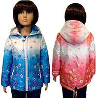 Куртка для девочек в цветочек