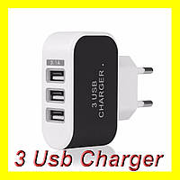 3 Usb Charger!