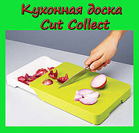 Кухонная доска Cut Collect!