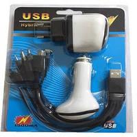 Автомобильная зарядка  для мобилок и др. устройств 12V/24/220V 1500mA набор 14 in 1 (2 адаптера)