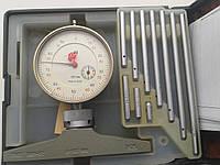 Глубиномер индикаторный ГИ- 100