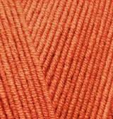 Alize Cotton gold  - 89 терракот