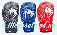 Перчатки боксерские детские на липучке Venum 5432, 3 цвета: 2-6 унций (кожвинил)